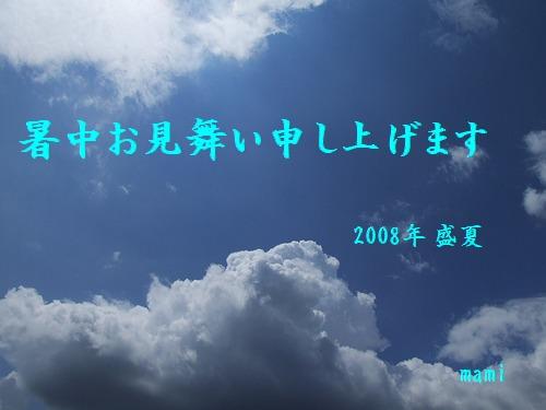 0898.jpg